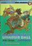 DRAGON BALL (ปกหลายสี)  เล่ม 09