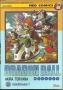 DRAGON BALL (ปกหลายสี)  เล่ม 36