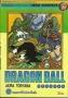DRAGON BALL (ปกหลายสี)  เล่ม 37