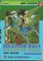 DRAGON BALL (ปกหลายสี)  เล่ม 38