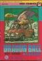 DRAGON BALL (ปกหลายสี)  เล่ม 39