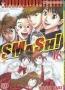 SMASH!  เล่ม 18 (เล่มจบ)