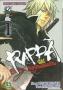รัปปะ โคตรคนแดนเถื่อน  เล่ม 01